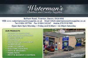 Waterman's Outdoor and Country Supplies